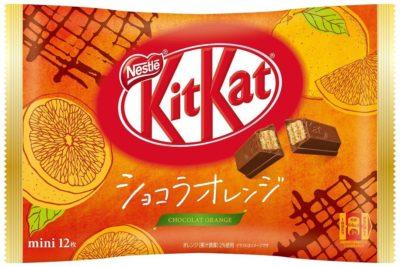 kit kat chocolate orange